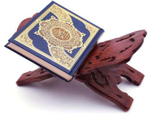 جلسات هفتگی قرآن-دی