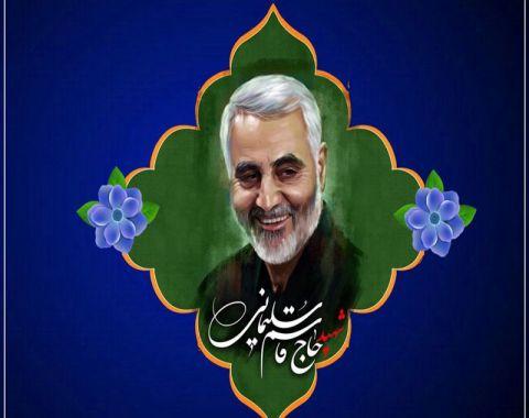 اعلام برگزیدگان جشنواره علمدار